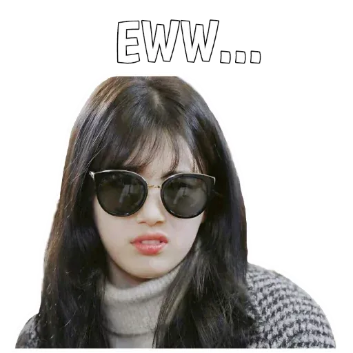 Suzy ? - Sticker 2