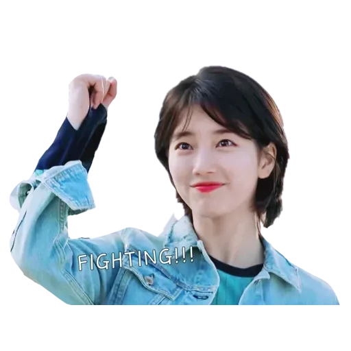 Suzy ? - Sticker 9