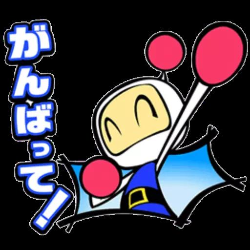 炸彈人 - Sticker 15
