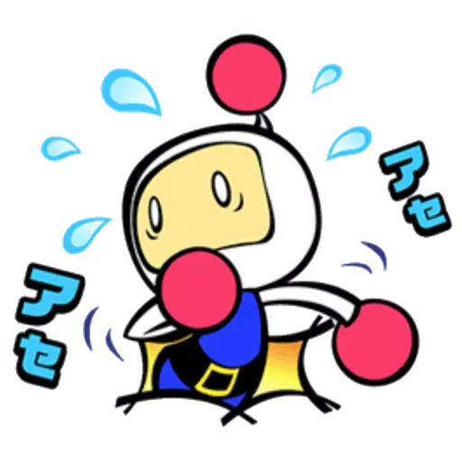 炸彈人 - Sticker 18