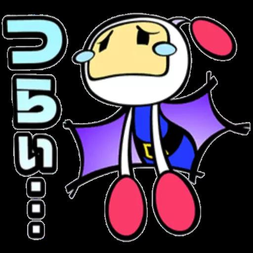 炸彈人 - Sticker 11