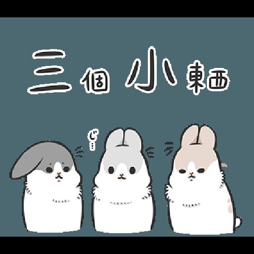 ㄇㄚˊ幾兔19 - Sticker 13