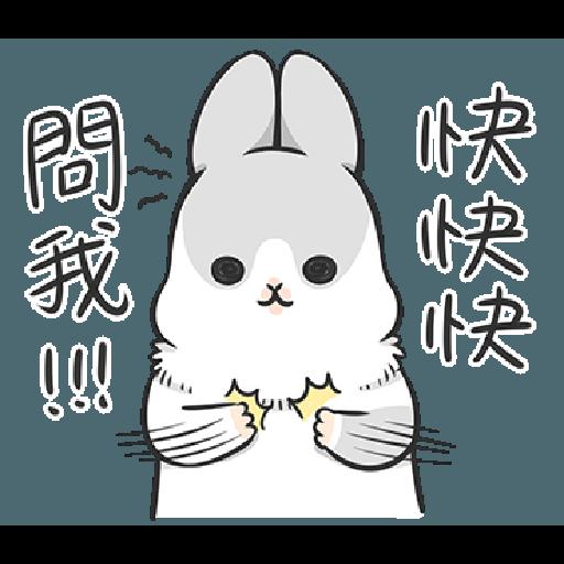 ㄇㄚˊ幾兔19 - Sticker 23