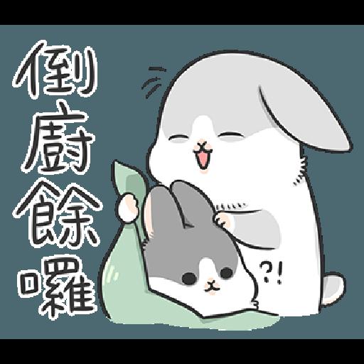 ㄇㄚˊ幾兔19 - Sticker 3