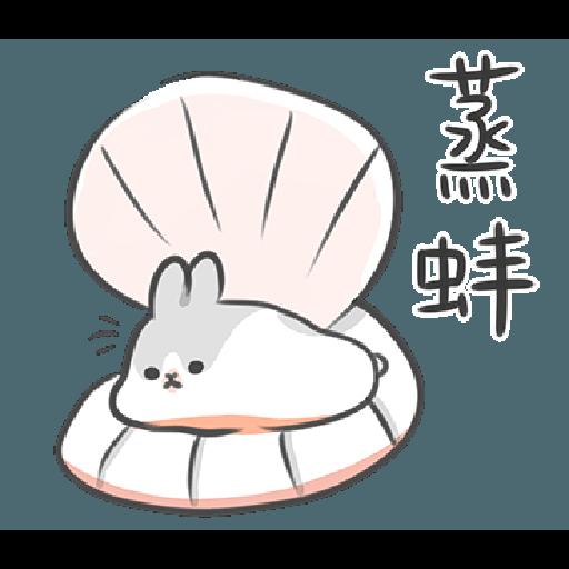ㄇㄚˊ幾兔19 - Sticker 25
