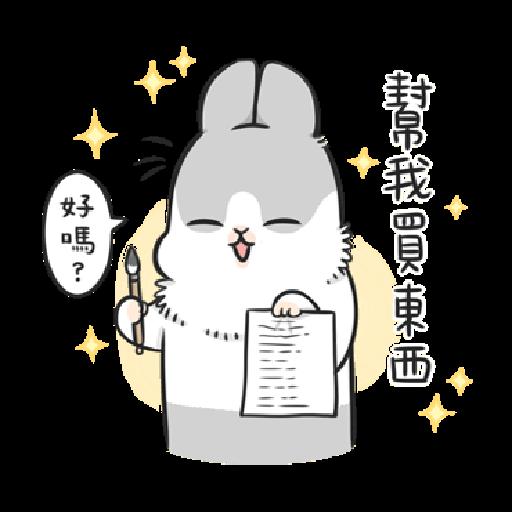 ㄇㄚˊ幾兔19 - Sticker 11