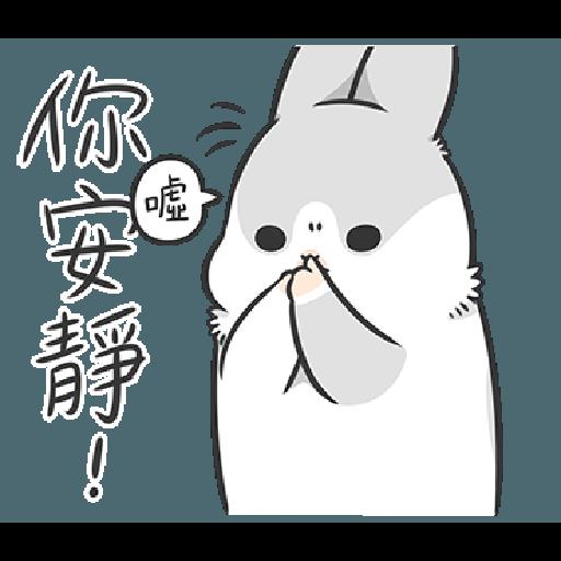ㄇㄚˊ幾兔19 - Sticker 5