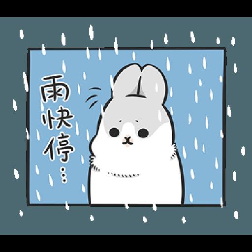 ㄇㄚˊ幾兔19 - Sticker 14