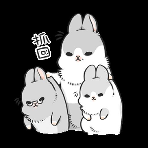 ㄇㄚˊ幾兔19 - Sticker 8