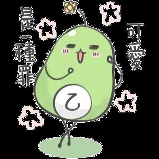 ㄇㄚˊ幾兔19 - Sticker 19