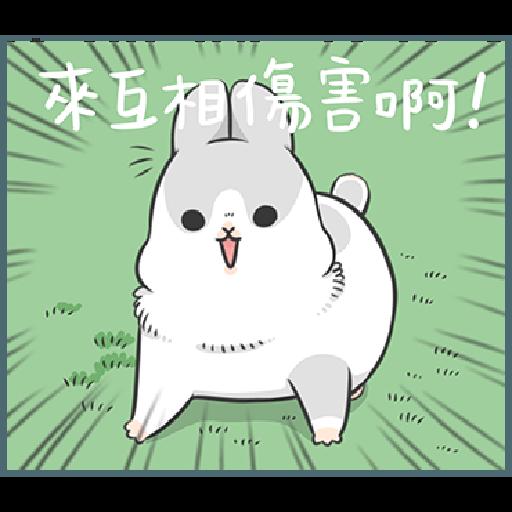 ㄇㄚˊ幾兔19 - Sticker 16