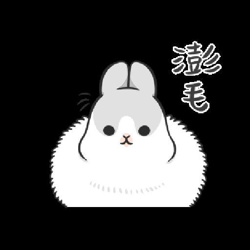 ㄇㄚˊ幾兔19 - Sticker 29