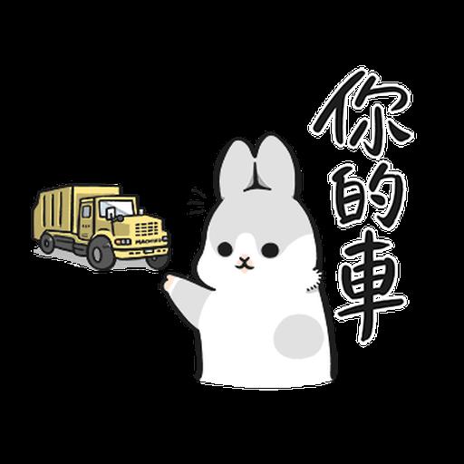 ㄇㄚˊ幾兔19 - Sticker 28