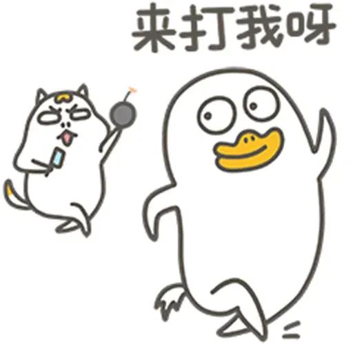 Ducky - Sticker 22