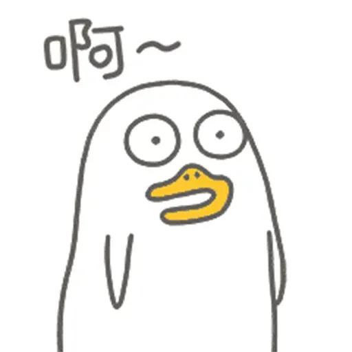 Ducky - Sticker 26