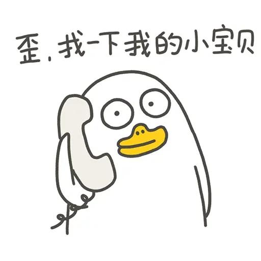 Ducky - Sticker 10