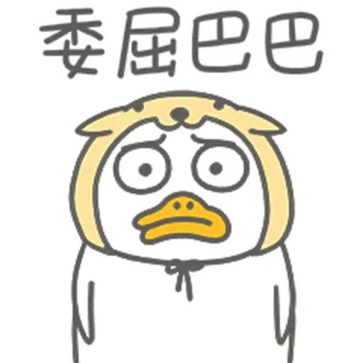 Ducky - Sticker 25