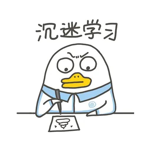 Ducky - Sticker 12