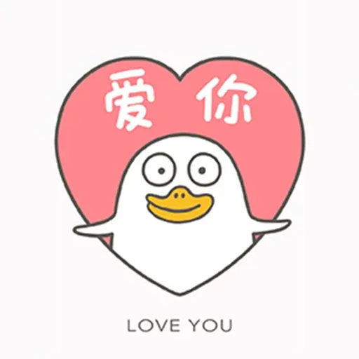 Ducky - Sticker 29