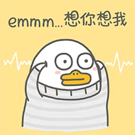 Ducky - Sticker 15