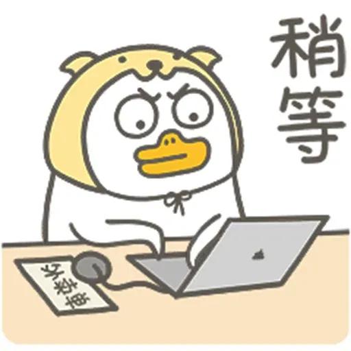 Ducky - Sticker 21