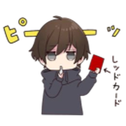 Menhera-kun 1 - Sticker 3
