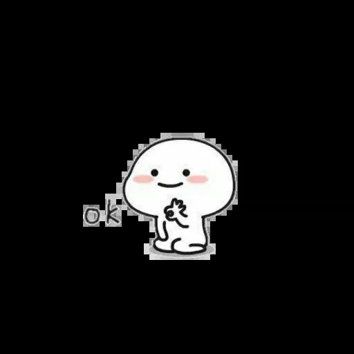 lilbeeeeean - Sticker 25