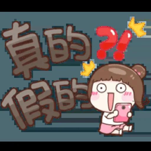可爱大字母 - Sticker 18