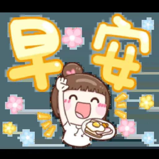 可爱大字母 - Tray Sticker