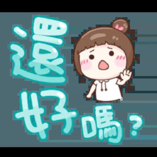 可爱大字母 - Sticker 16
