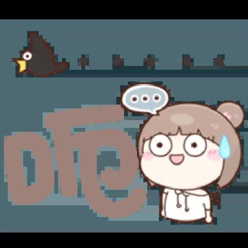 可爱大字母 - Sticker 30
