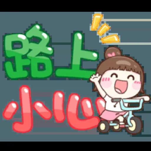 可爱大字母 - Sticker 14