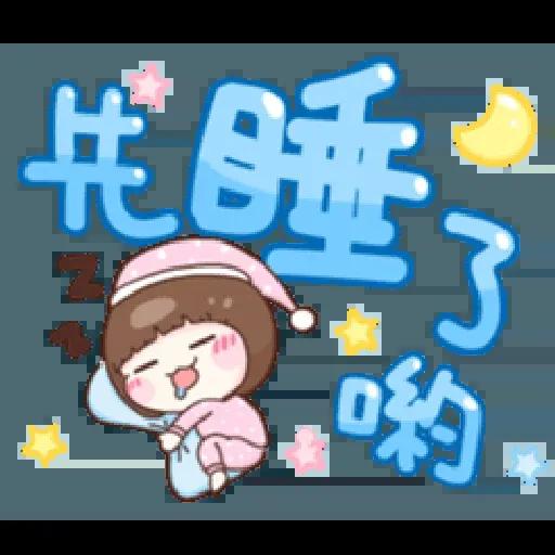 可爱大字母 - Sticker 24