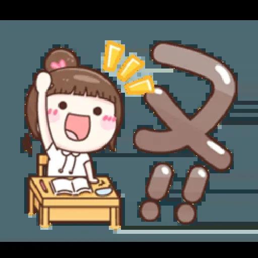 可爱大字母 - Sticker 21