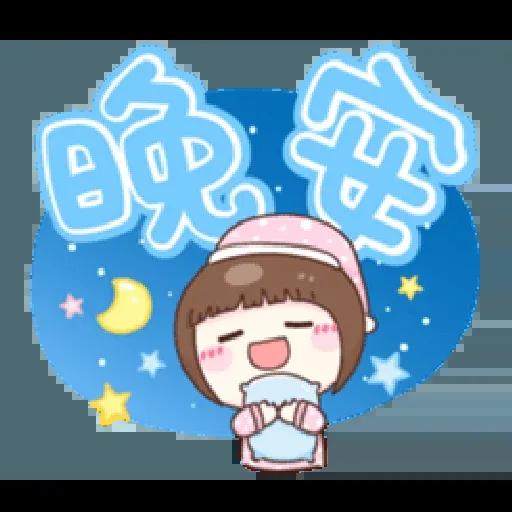 可爱大字母 - Sticker 3