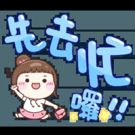 可爱大字母 - Sticker 10