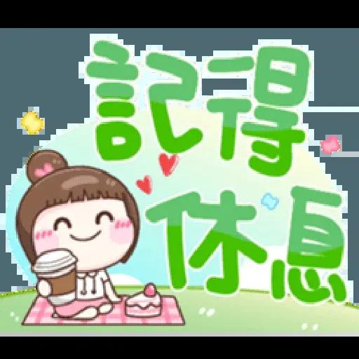 可爱大字母 - Sticker 7
