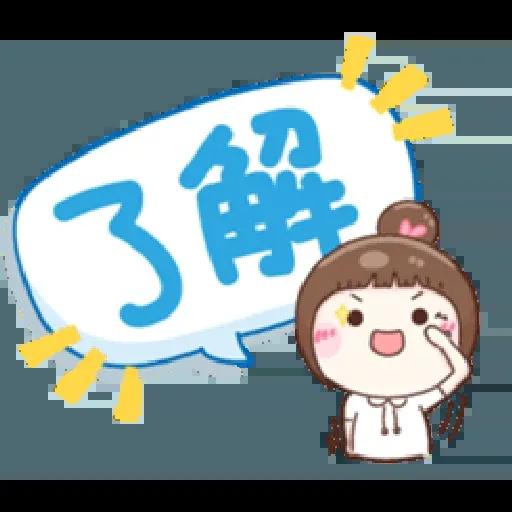 可爱大字母 - Sticker 27
