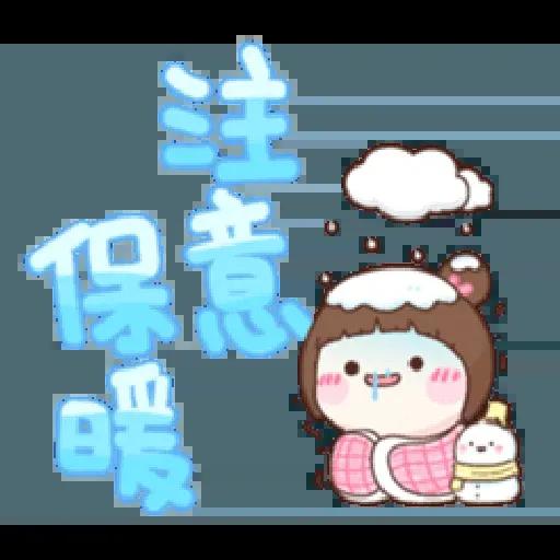 可爱大字母 - Sticker 11