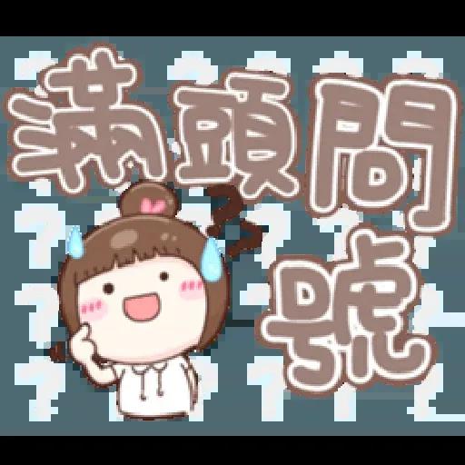 可爱大字母 - Sticker 19