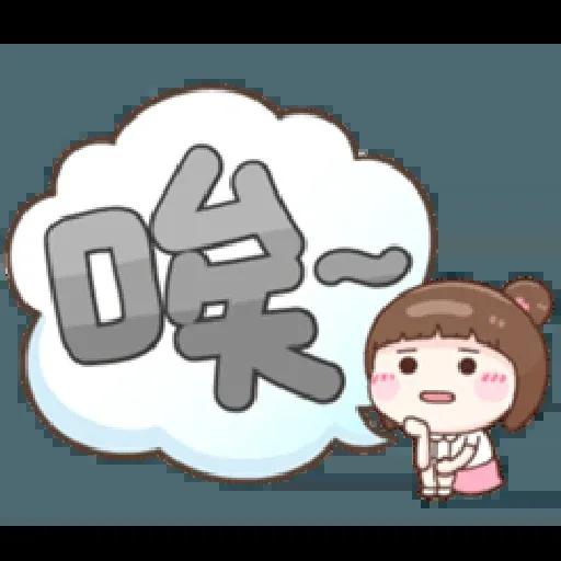 可爱大字母 - Sticker 28