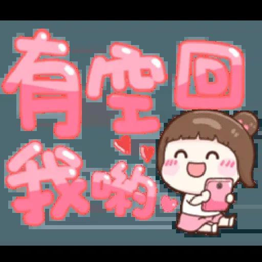 可爱大字母 - Sticker 9
