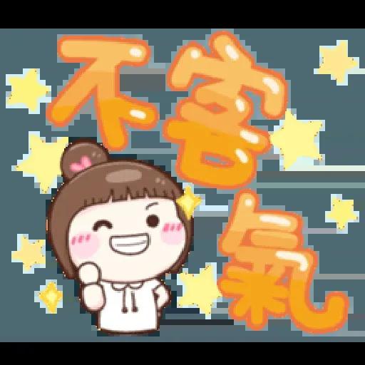 可爱大字母 - Sticker 22