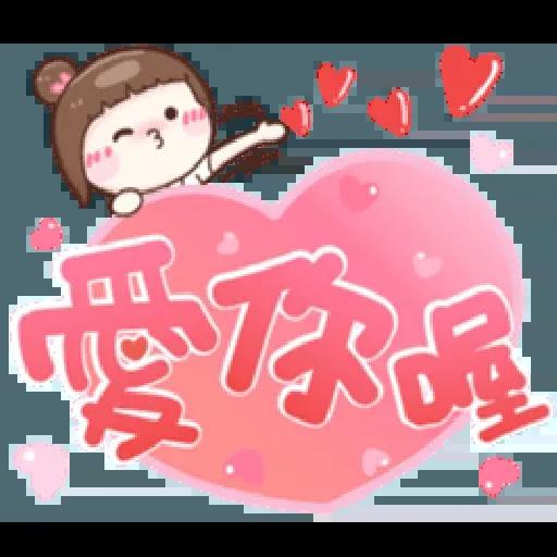 可爱大字母 - Sticker 4