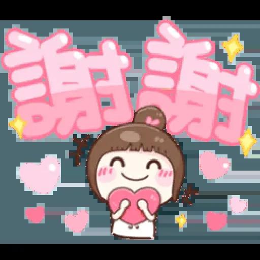 可爱大字母 - Sticker 6