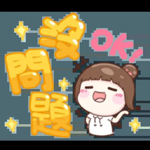可爱大字母 - Sticker 15