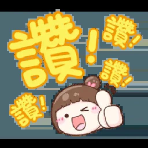 可爱大字母 - Sticker 8