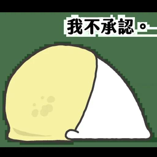 White - Sticker 3