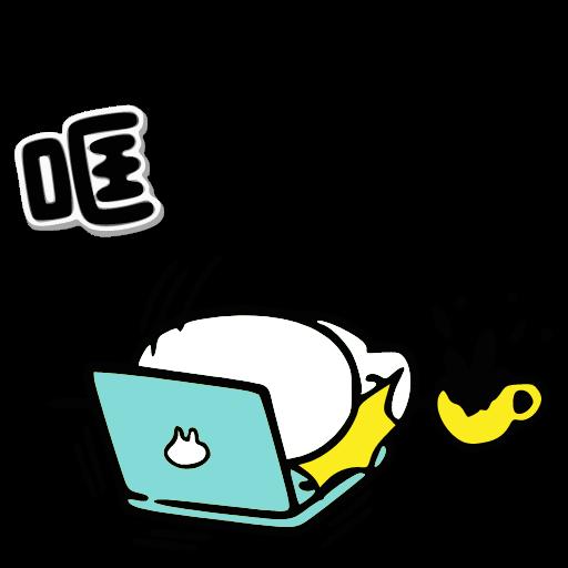 ad - Sticker 10