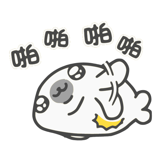 ad - Sticker 14